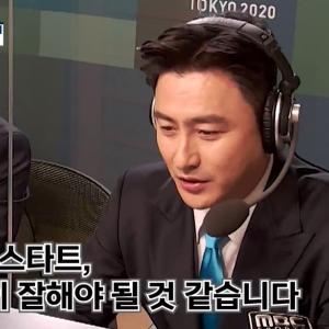五輪中継でまたやらかした韓国一流放送局MBC♪またまた実際の映像をこの目で確認してみました!