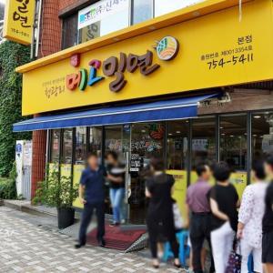 620人の集団食中毒を出した釜山のミルミョン屋はコチラです