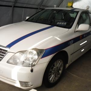 個人タクシー様、祝・開業準備!
