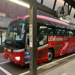 本日、長岡駅前 → 新潟空港線がスタート致しました!!