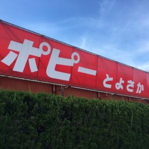 自販機で天ぷらそばを…