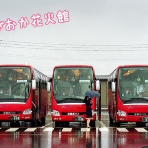 赤バス・・出動!!!