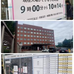 ワクチン接種送迎バス運行中(^^)/