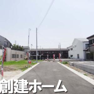 ☆現地見学会のお知らせ☆草加市新里町 デザイナーズ新築戸建て☆