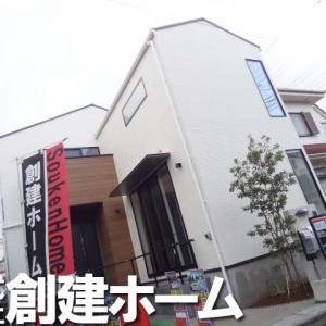 ☆現地見学会のお知らせ☆足立区舎人3丁目 新築戸建て☆