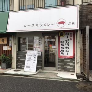 近所のお店のご紹介!!