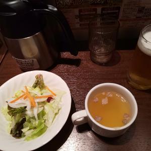 いきなりステーキ 鶴ヶ峰店