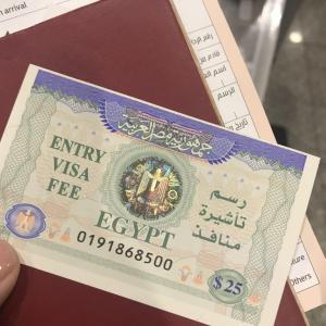 エジプトアライバルビザの購入方法と空港送迎のご案内