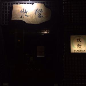 ちょっぴり贅沢 日本食レストラン