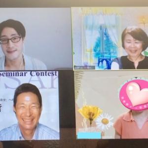 関西のりが楽しいセミナーコンテスト大阪大会