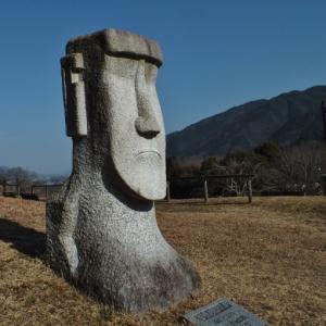 徳島県のモアイ像(三好市)