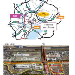 (仮称)和光サービスエリア(SA)構想を和光市公式ホームページに掲載し、報道発表しました