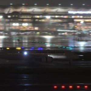 羽田空港で雨の夜撮をやってみた