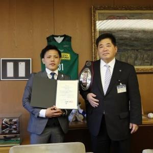 第8代世界ストロー級チャンピオン 箕輪ひろばさん 来訪!