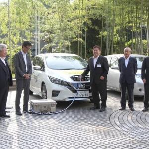電気自動車の活用 日産と連携協定結ぶ