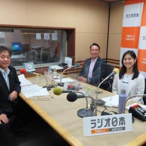 明日7月20日(火)24時半~25時 ラジオ日本 「埼玉彩響(最強)のおもてなし」 FM92,4MHz AM1422KHz