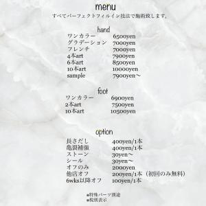 リニューアルオープン日決定‼️