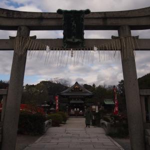 神泉苑に行きました