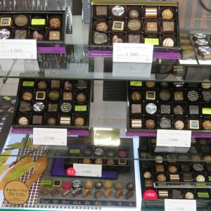モロゾフのチョコレート販売スタートです!!
