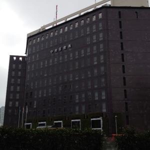 官これ85~東京都中央区役所~