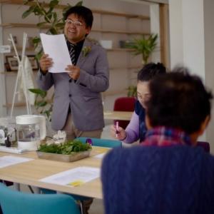コワーキングスペースSyuさんでハーブティー講座開催。