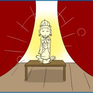 最初は抵抗があった仏教系幼稚園!でもこんな良い事ありました