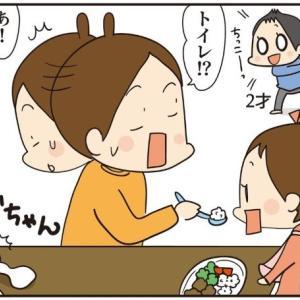 【3人育児の食事事情】上の子のドタバタ対応で、下の子が一人に…その時!【ほわわん娘絵日記 第37話】
