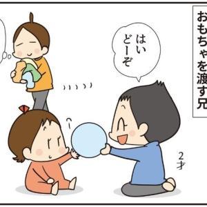 上の子のおもちゃは危険がいっぱい! 兄妹仲良く遊ぶおもちゃの管理法【ほわわん娘絵日記 第38話】
