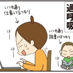 ついにキタ!合格発表【中学受験シリーズ⑬】