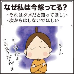 叱る理由とやめる時【7月のブログ活動振り返り】