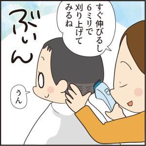 お家散髪!刈り上げが大好きな長女