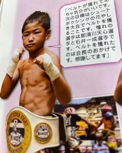 Fight&Life