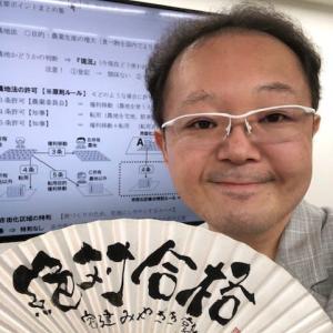 9月26日(土) ココで差がつく重要テーマ ~考え方・解き方を身につけよう!~