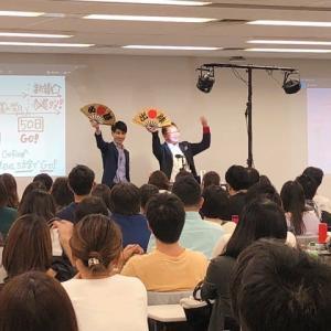 10月19日(土) 本試験前日ファイナル講座について