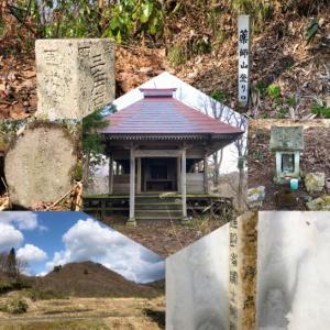 新潟の7つの薬師山を巡る山旅