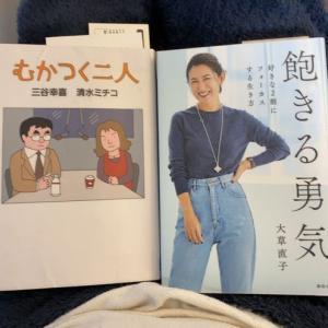 最近読んだ本(1月16日)