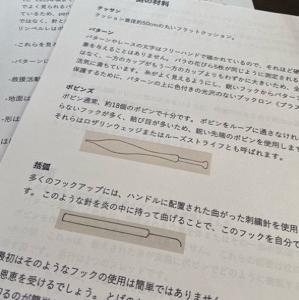 スマホの翻訳ソフトが優秀過ぎる~♪