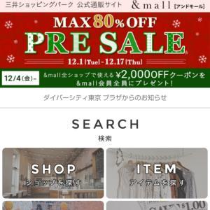 ユニクロ感謝祭 第2弾購入品☆
