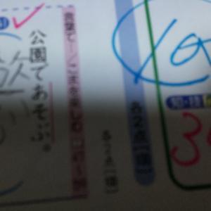 漢字再テスト。