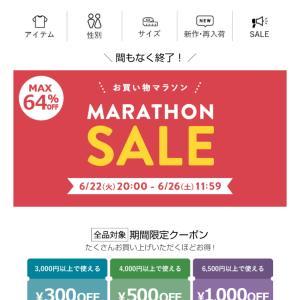 楽天マラソン5倍デー☆