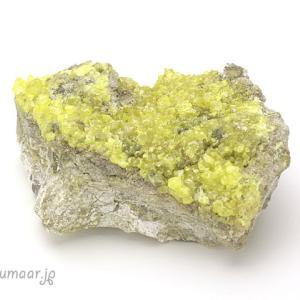 明るく元気なエネルギーの、サルファーの原石