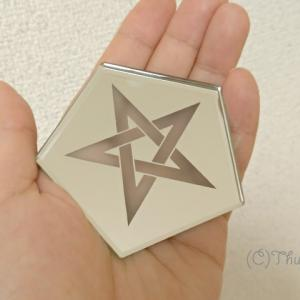 神様の御霊入り五芒星の鏡を発送しました