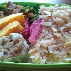 松茸風味の炊き込みご飯