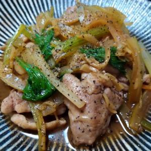 台湾料理風♪ チキンとセロリの炒め物