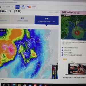 台風被害。 少ない被害で済みました。 其の二。