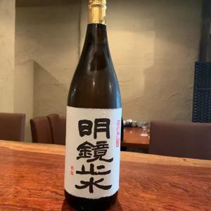 11/12 (火曜日) の新着日本酒情報