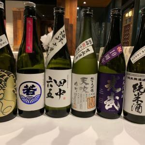 11/18 (月曜日) の新着日本酒情報