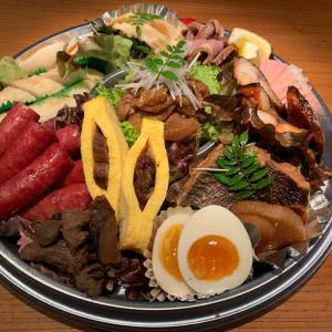 5/6 (水曜) ゴールデンウイーク最終日 本日も昼から20:00まで営業します。