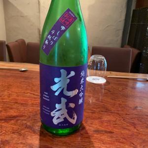 5/26 (火曜) 新着日本酒情報と販売