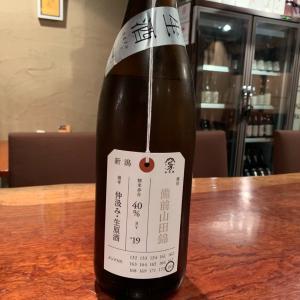 6/22 (月曜) 本日の新着日本酒情報